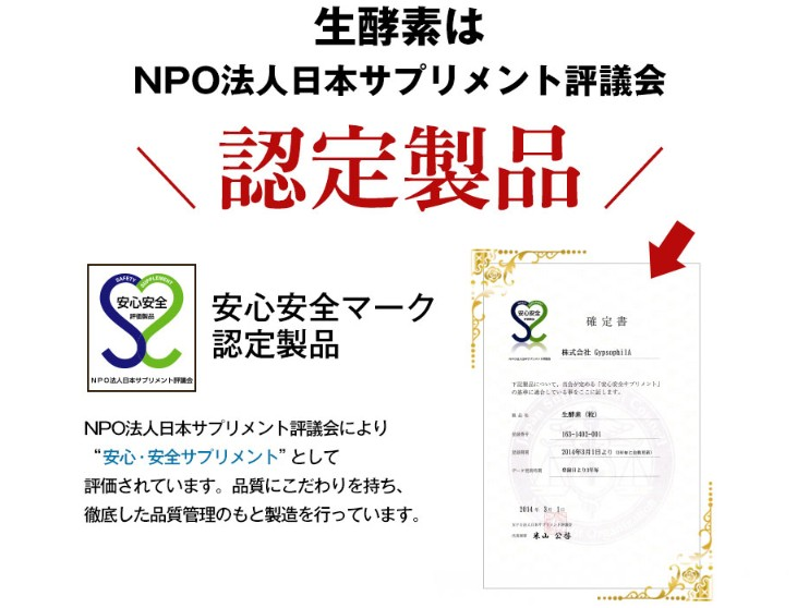 f:id:namakouso:20160524220633j:plain