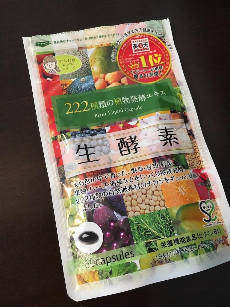 f:id:namakouso:20160527221007j:image