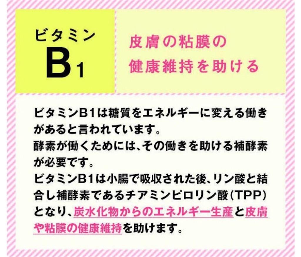 f:id:namakouso:20160616224946j:image