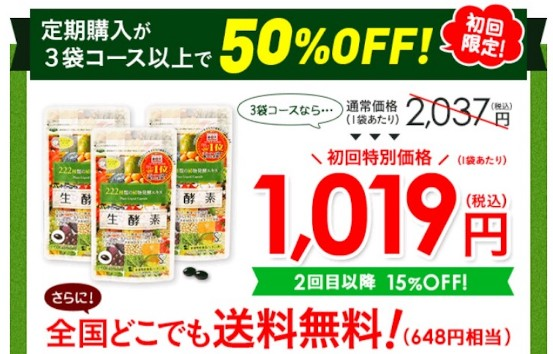 f:id:namakouso:20161017230545j:plain