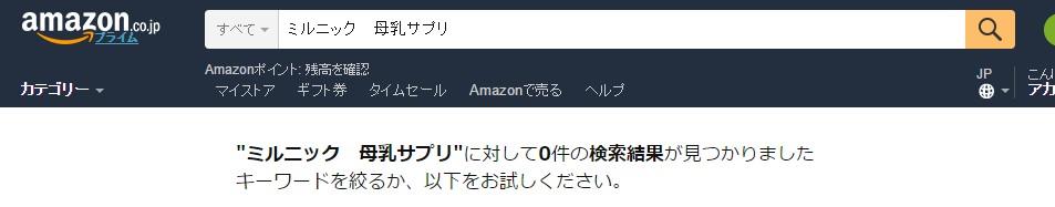 f:id:namakouso:20170114225013j:plain