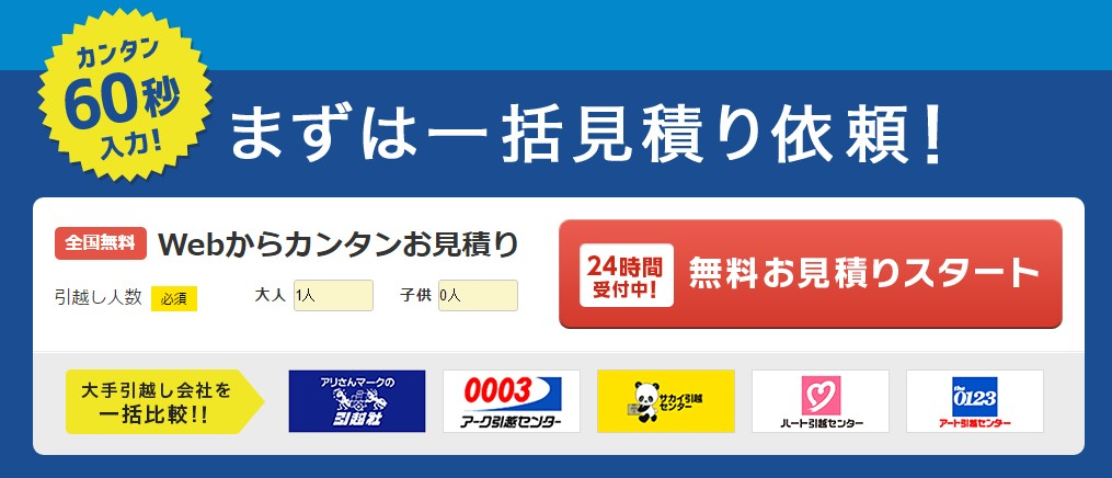 f:id:namakouso:20170123002702j:plain