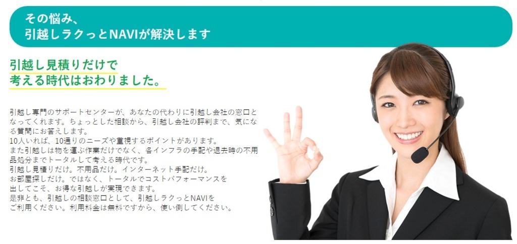 f:id:namakouso:20170123004055j:plain