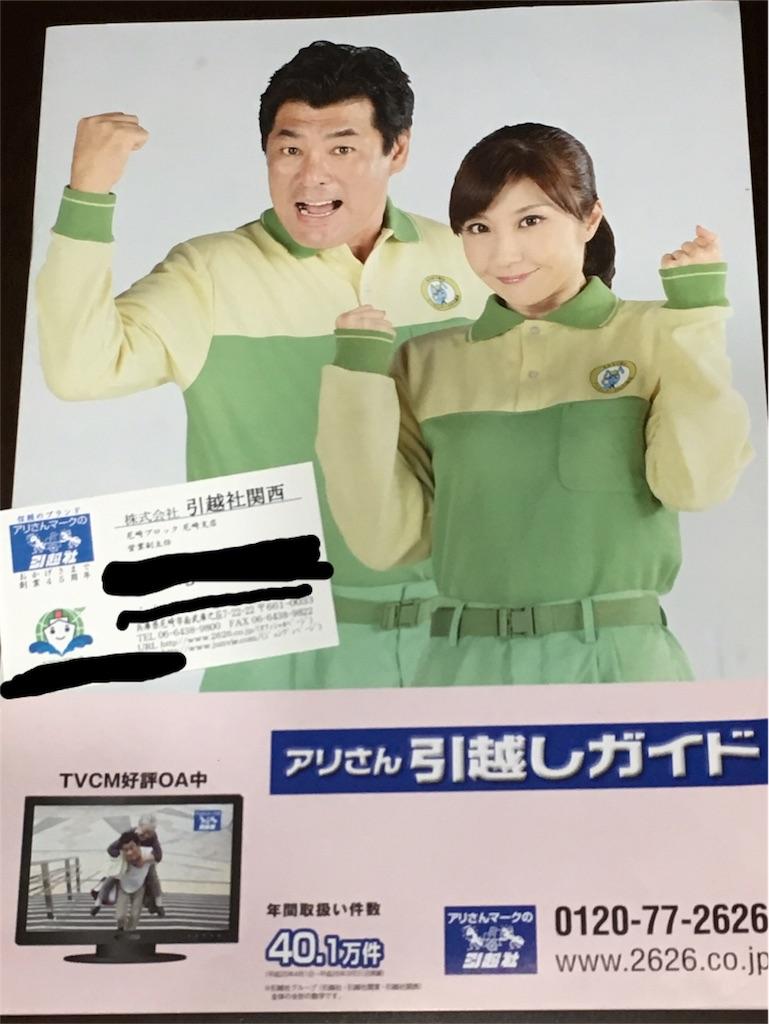f:id:namakouso:20170126005843j:image