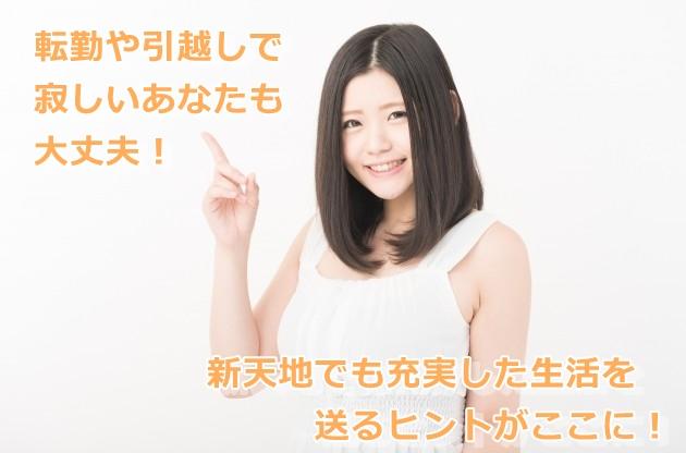 f:id:namakouso:20170129213958j:plain