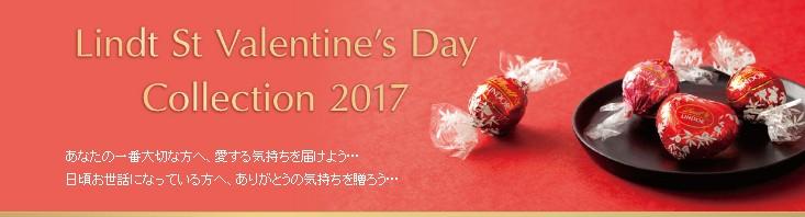 f:id:namakouso:20170131214911j:plain