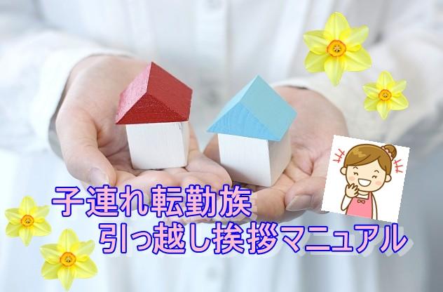 f:id:namakouso:20170203155728j:plain