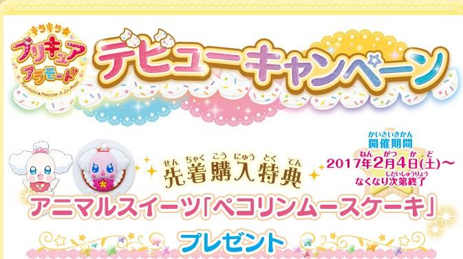 f:id:namakouso:20170205014334j:plain