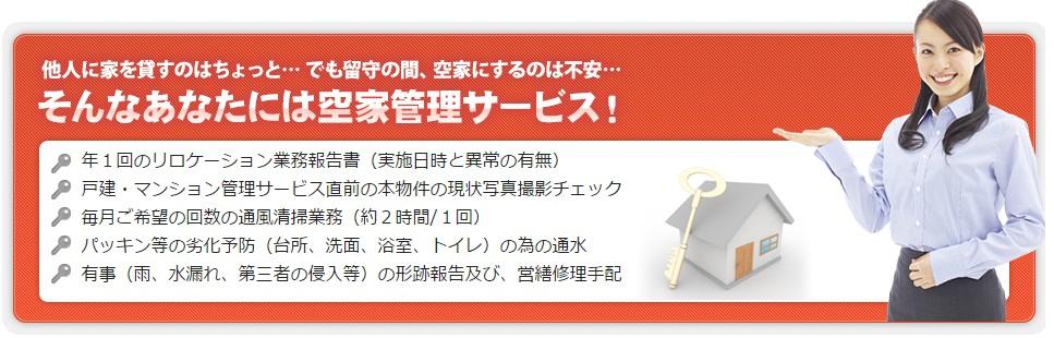 f:id:namakouso:20170216011357j:plain