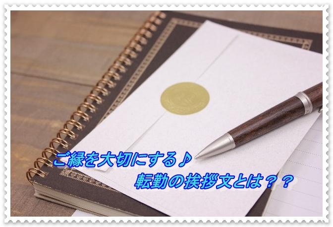f:id:namakouso:20170216122359j:plain