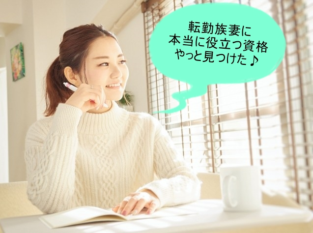 f:id:namakouso:20170302100605j:plain