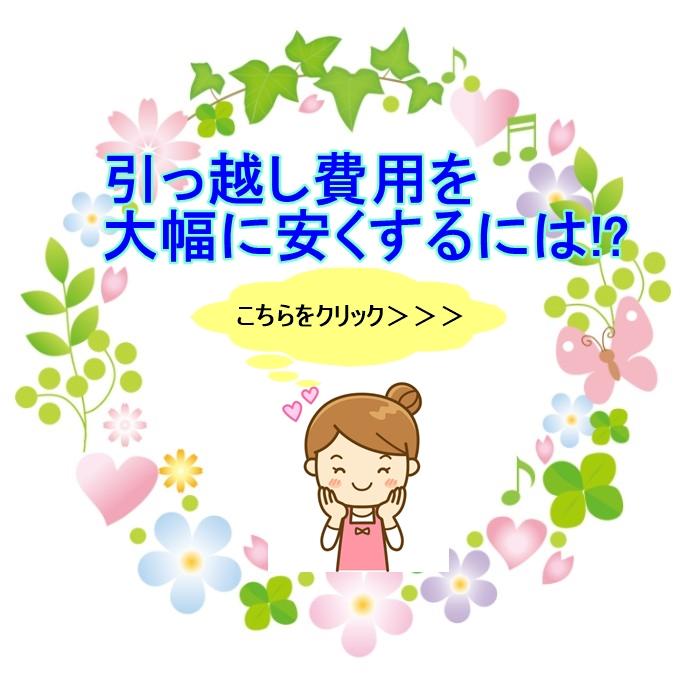 f:id:namakouso:20170306222137j:plain