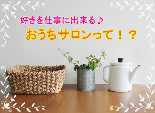 f:id:namakouso:20170308022001j:plain