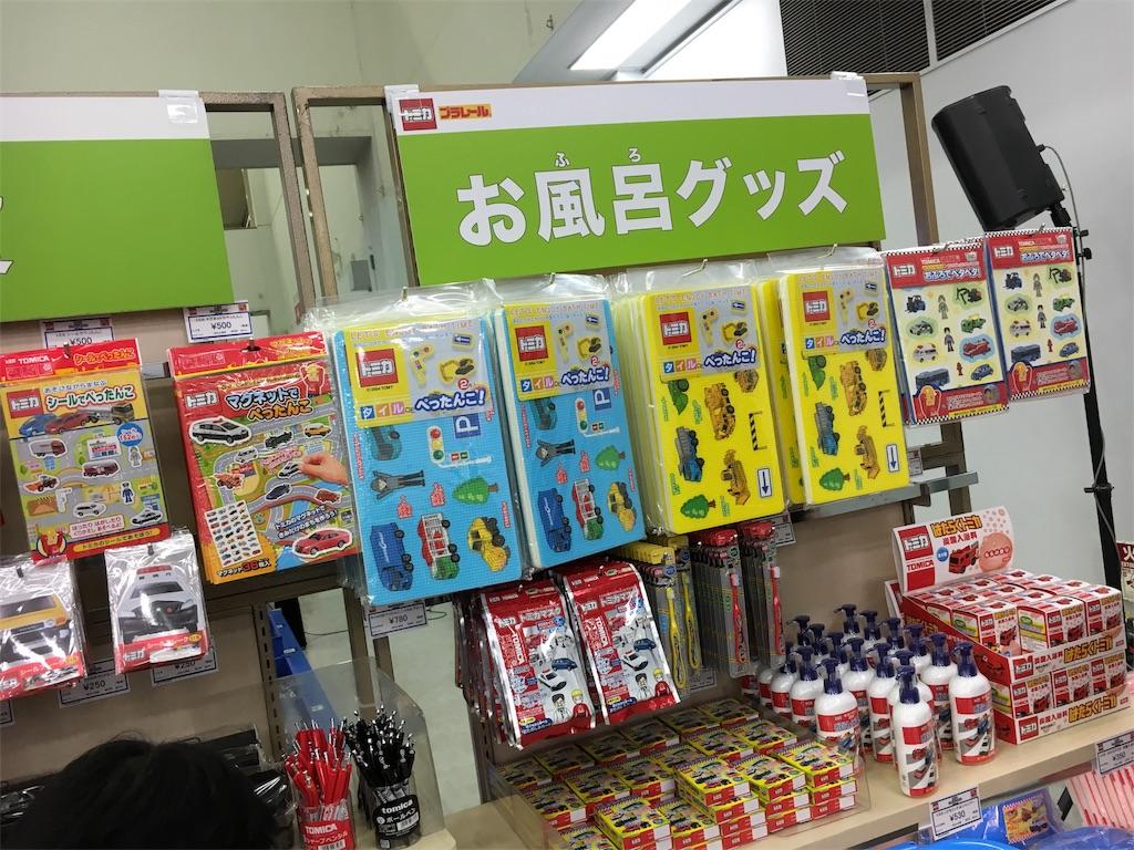 f:id:namakouso:20170326221149j:image