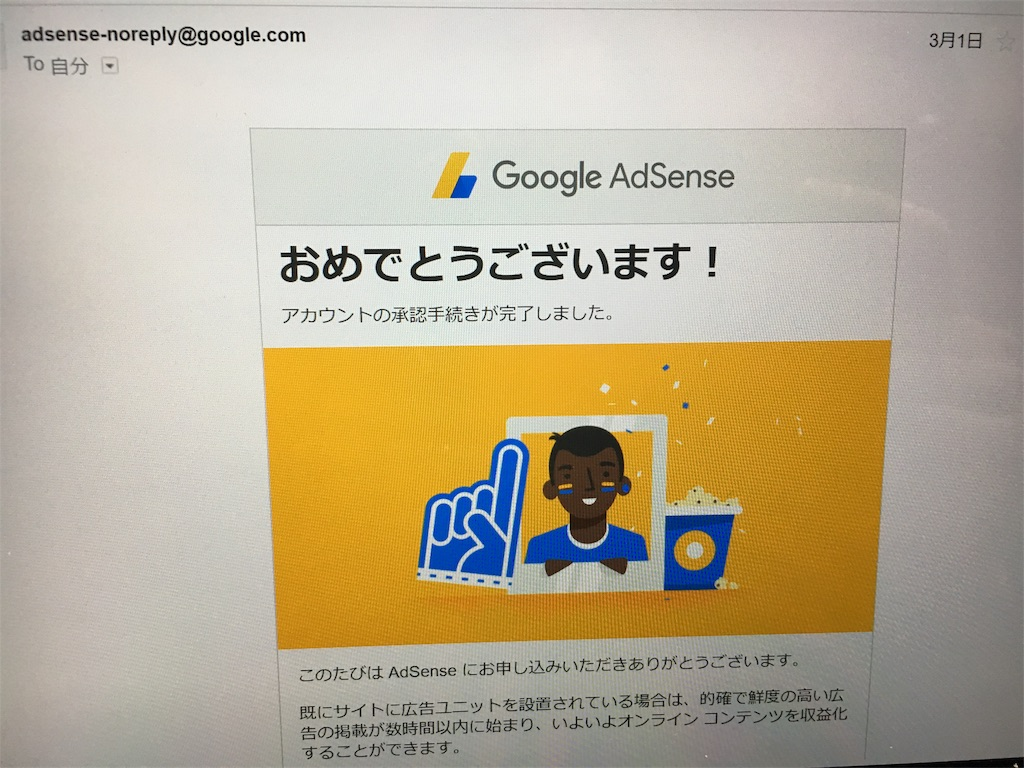 f:id:namakouso:20170330011657j:image