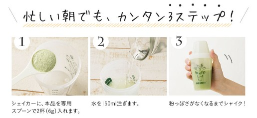 f:id:namakouso:20170406225359j:plain
