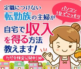 f:id:namakouso:20170415001943j:plain