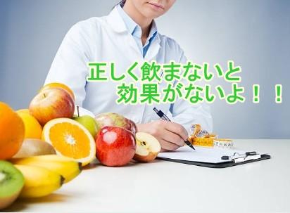 f:id:namakouso:20170426001624j:plain