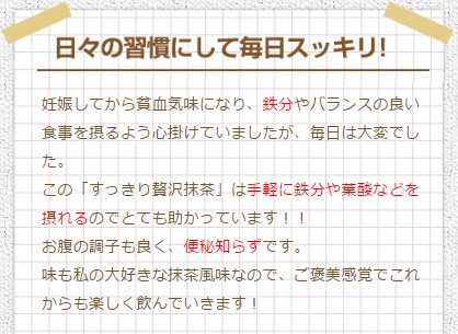 f:id:namakouso:20170502005257j:plain