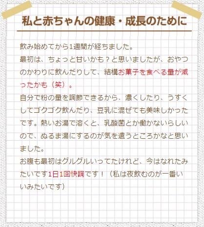 f:id:namakouso:20170502010256j:plain