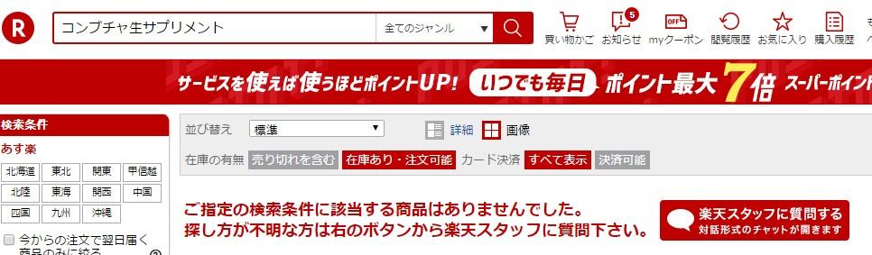 f:id:namakouso:20170507084059j:plain