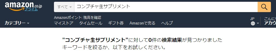 f:id:namakouso:20170507084249j:plain
