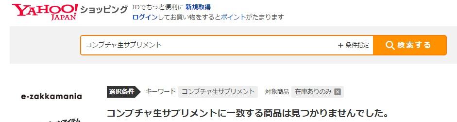 f:id:namakouso:20170507084418j:plain