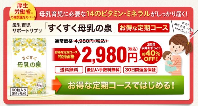 f:id:namakouso:20170513154839j:plain