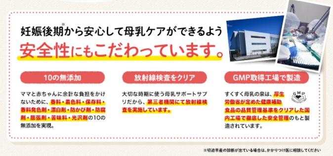 f:id:namakouso:20170516125723j:plain