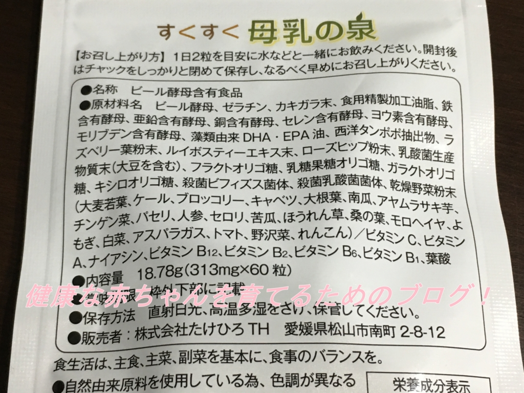 f:id:namakouso:20170526120920j:plain