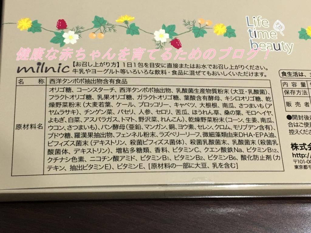 f:id:namakouso:20170526121004j:plain