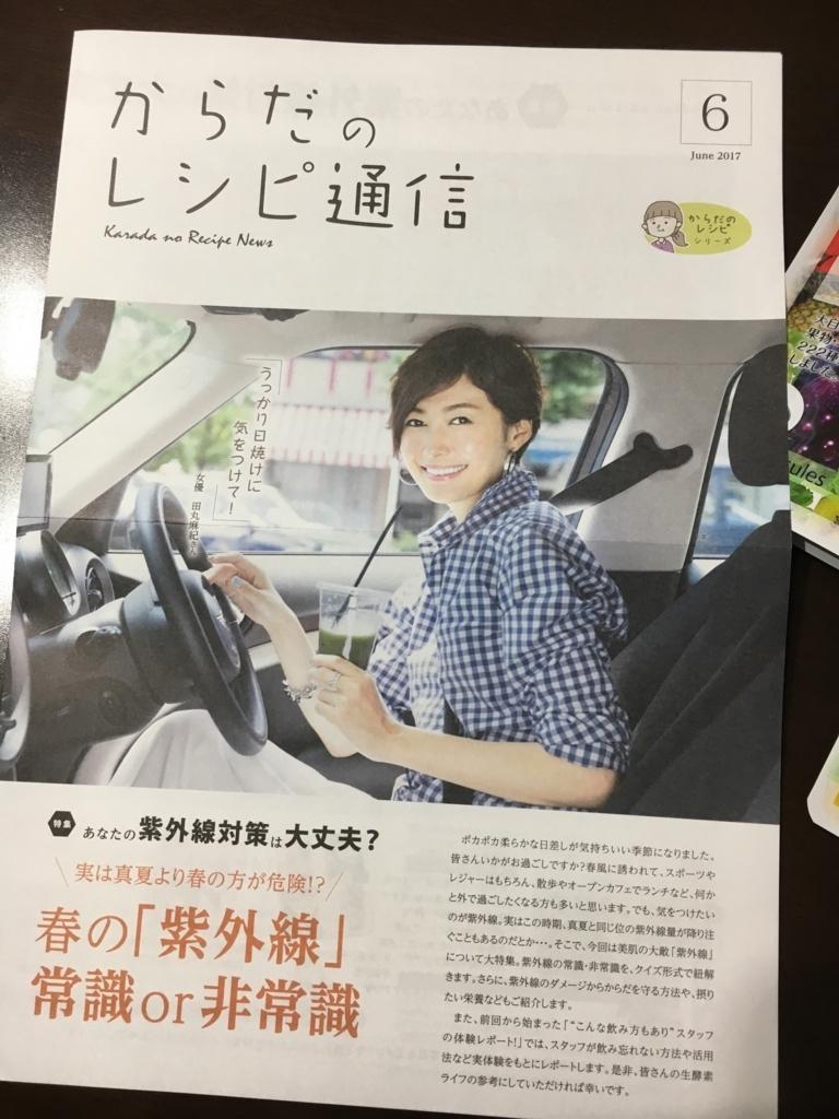f:id:namakouso:20170603055001j:plain