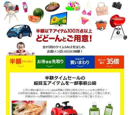 f:id:namakouso:20170613160838j:plain
