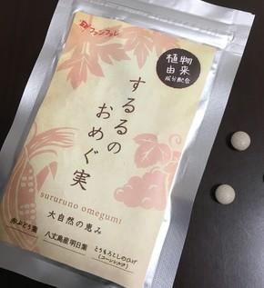 f:id:namakouso:20170705140712j:plain