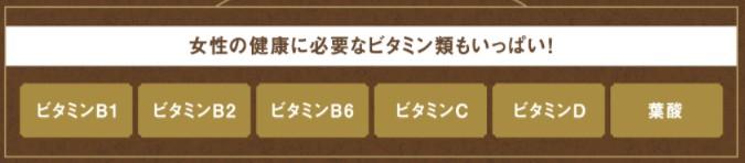 f:id:namakouso:20170722042259j:plain