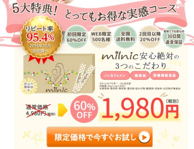 f:id:namakouso:20170722051320j:plain