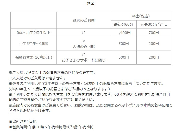 f:id:namakouso:20170816174738j:plain
