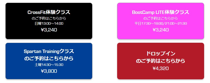 f:id:namakouso:20170825034346j:plain