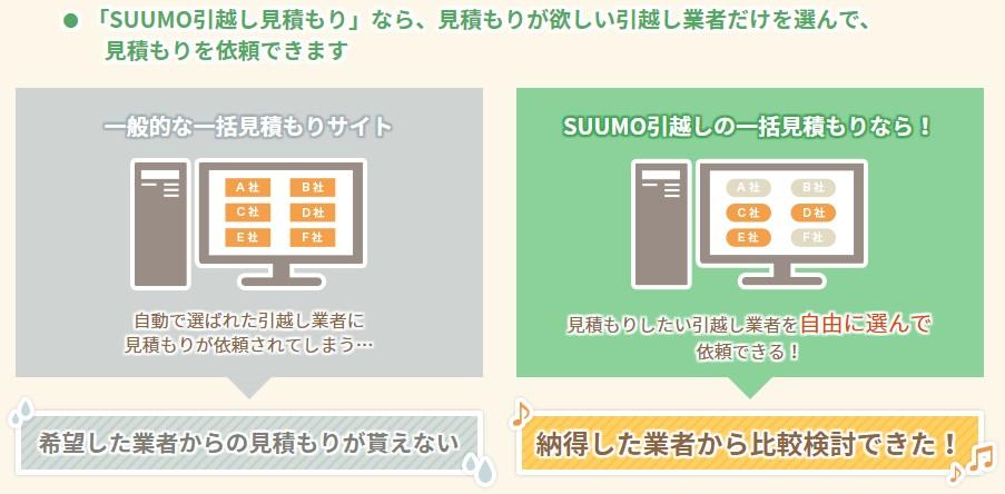 f:id:namakouso:20170827014736j:plain