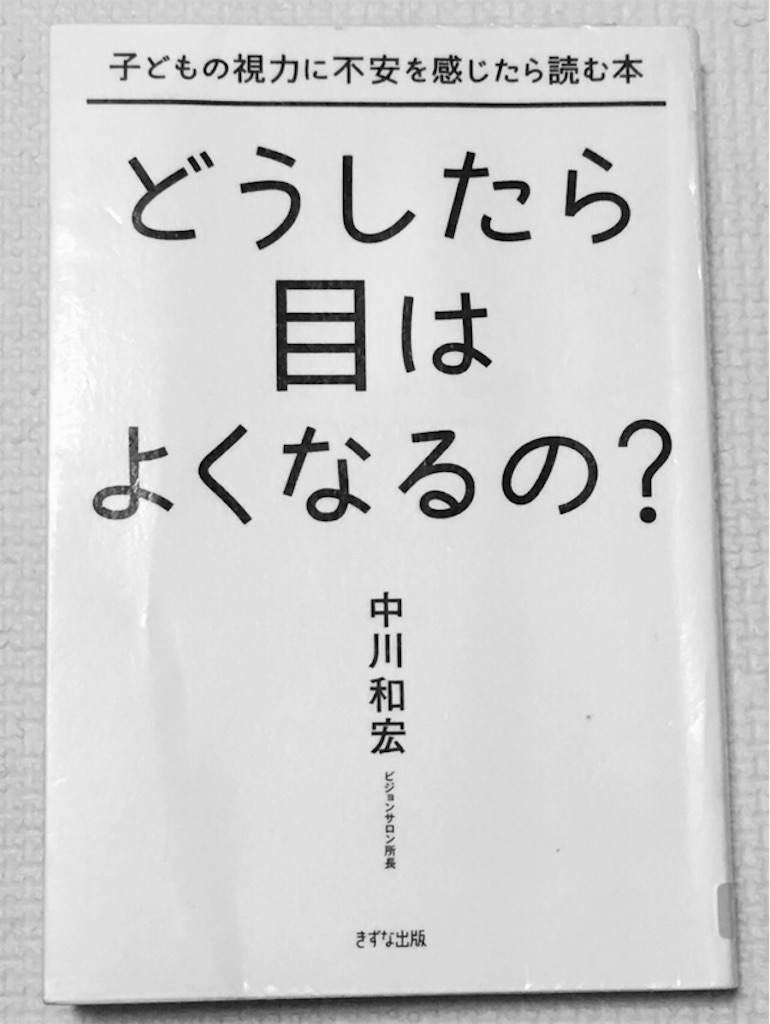 f:id:namakouso:20171004010203j:image