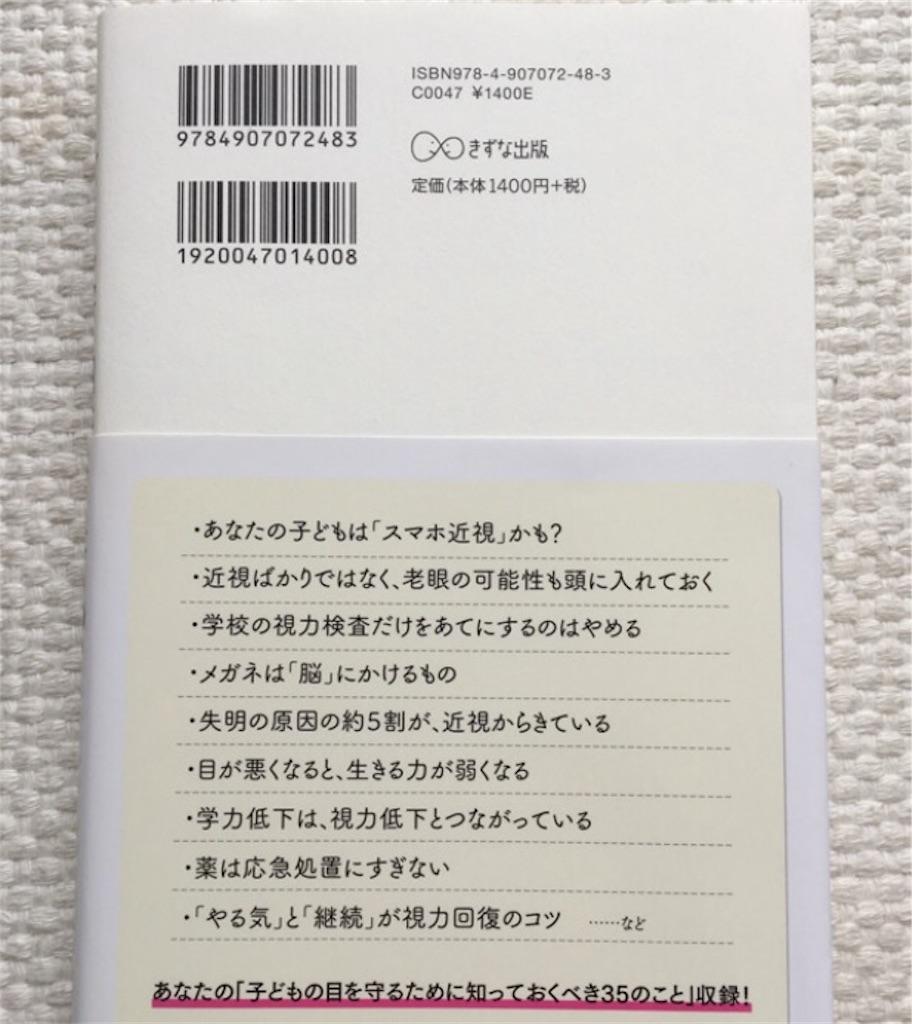 f:id:namakouso:20171004010213j:image