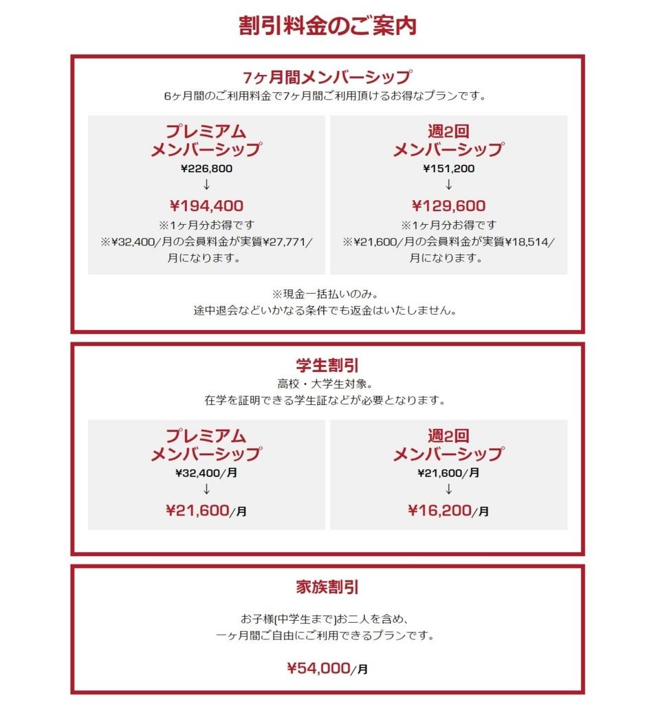 f:id:namakouso:20171109054836j:plain