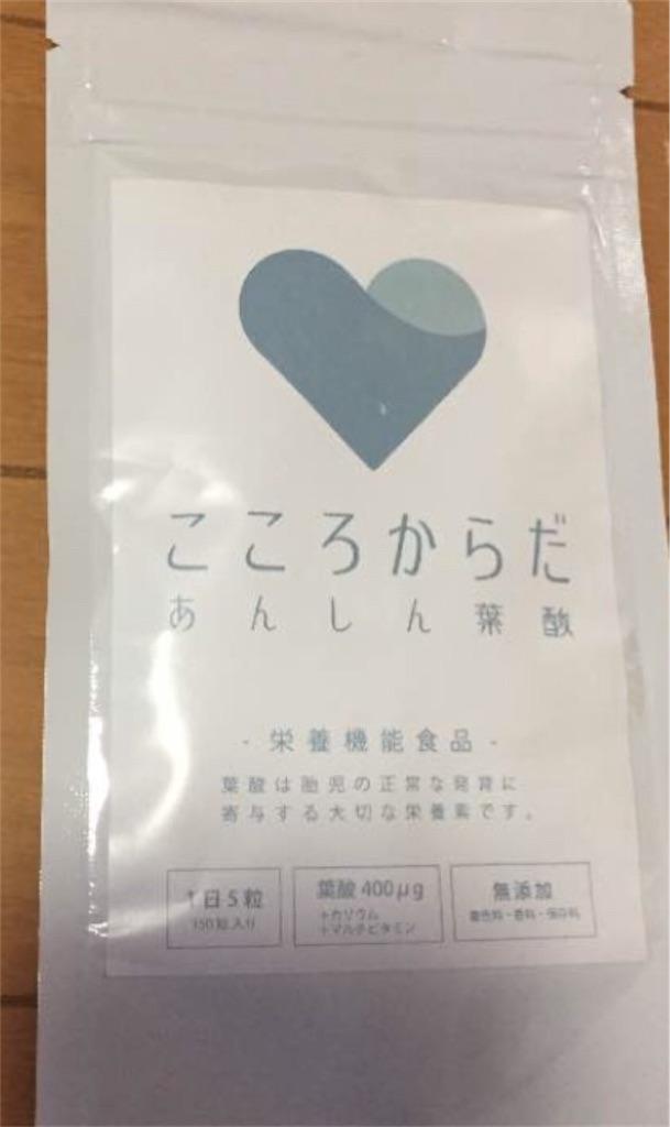 f:id:namakouso:20171230222108j:image