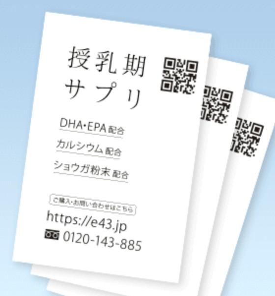 f:id:namakouso:20180113103510j:plain