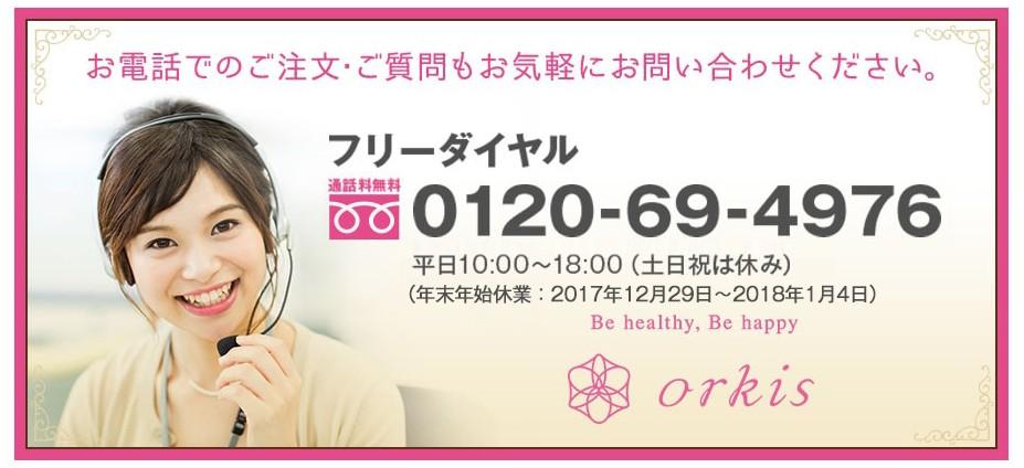 f:id:namakouso:20180116040912j:plain