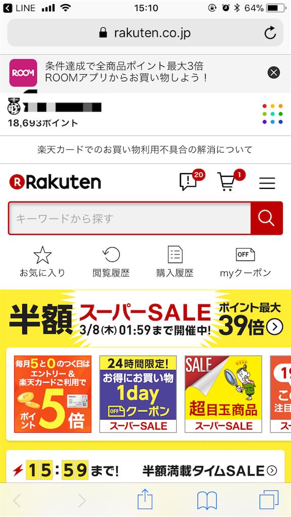 f:id:namakouso:20180308035641p:image