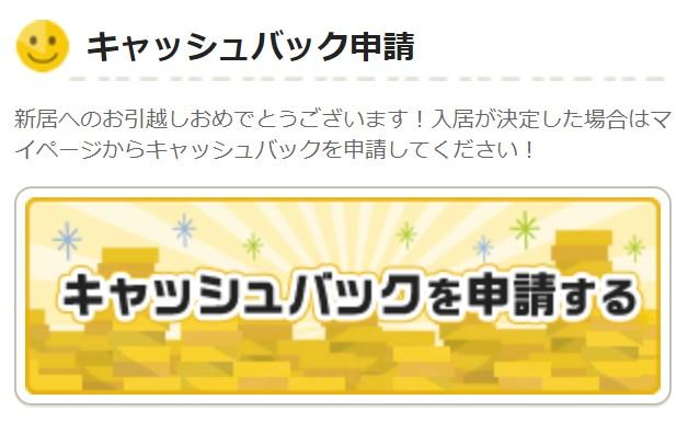 f:id:namakouso:20180310050623j:plain
