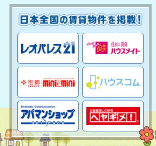 f:id:namakouso:20180310050915j:plain