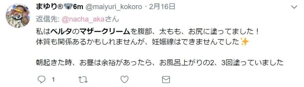 f:id:namakouso:20180518230018j:plain