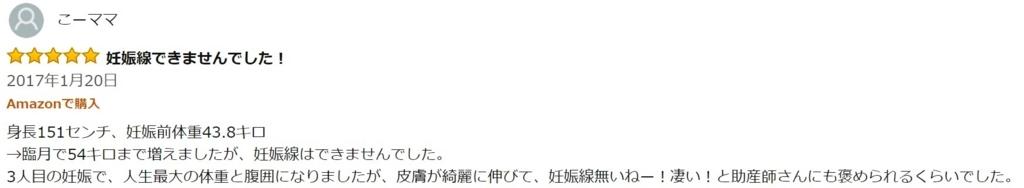 f:id:namakouso:20180518230052j:plain